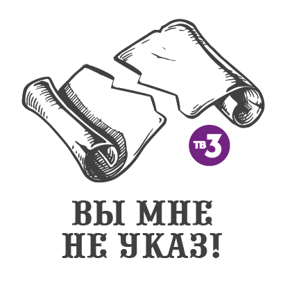 Стикеры Анна-Детективъ messages sticker-10