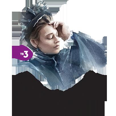 Стикеры Анна-Детективъ messages sticker-11