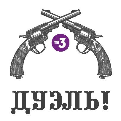 Стикеры Анна-Детективъ messages sticker-5