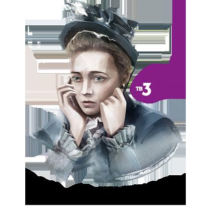 Стикеры Анна-Детективъ messages sticker-7