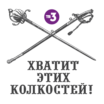 Стикеры Анна-Детективъ messages sticker-3