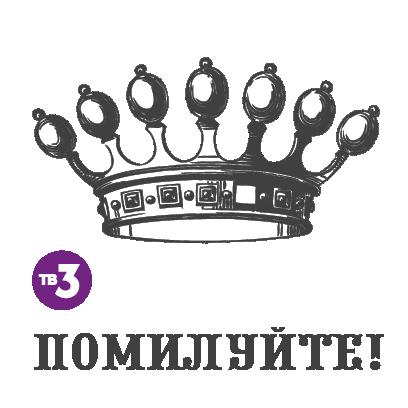 Стикеры Анна-Детективъ messages sticker-9