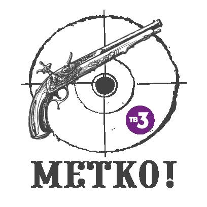 Стикеры Анна-Детективъ messages sticker-6