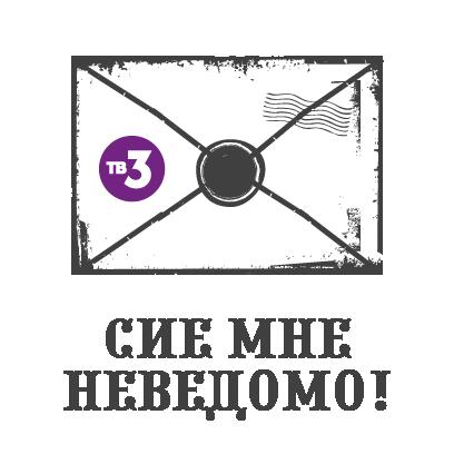 Стикеры Анна-Детективъ messages sticker-4