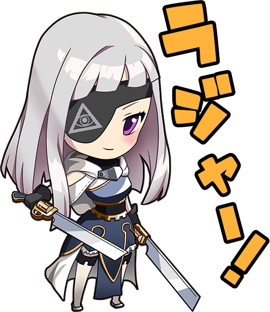 X-Tactics Sticker messages sticker-10
