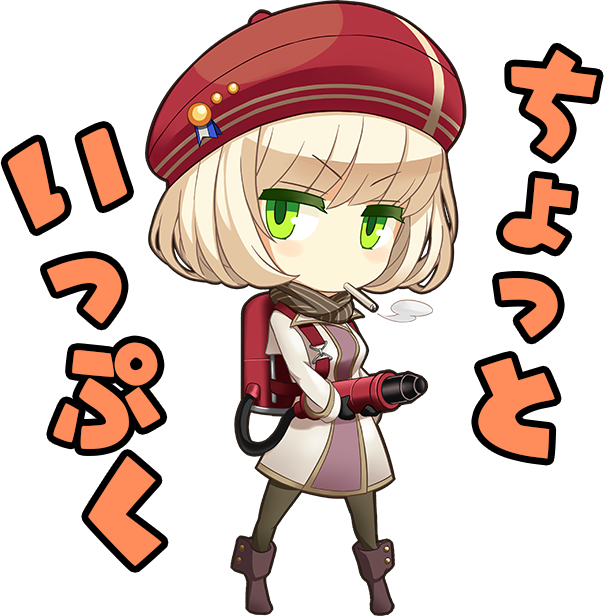 X-Tactics Sticker messages sticker-0