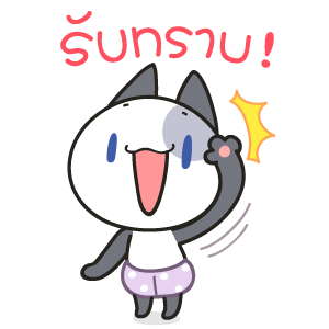 NuaNia messages sticker-0