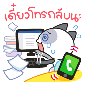 NuaNia messages sticker-3