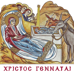 Byzantine Christmas messages sticker-5