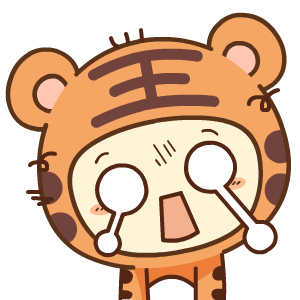 沪江部落虎 messages sticker-6