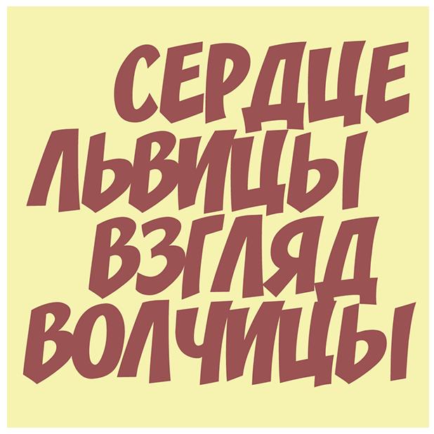 Душевный паблик messages sticker-10