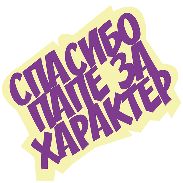 Душевный паблик messages sticker-5