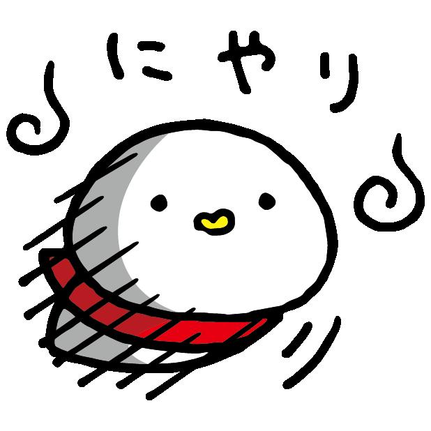 もい鳥 ~はじめてのステッカー~ messages sticker-10