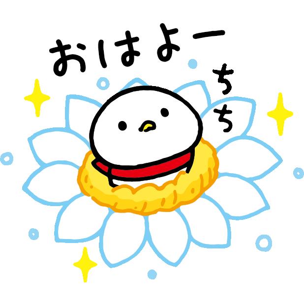 もい鳥 ~はじめてのステッカー~ messages sticker-0