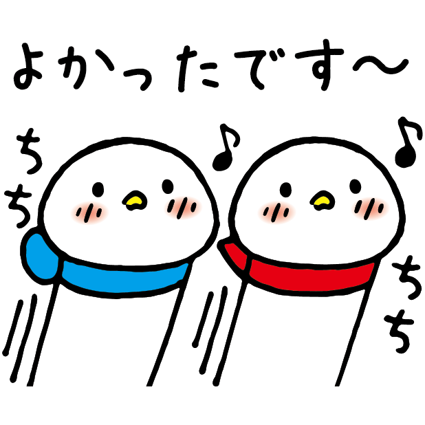 もい鳥 ~はじめてのステッカー~ messages sticker-4