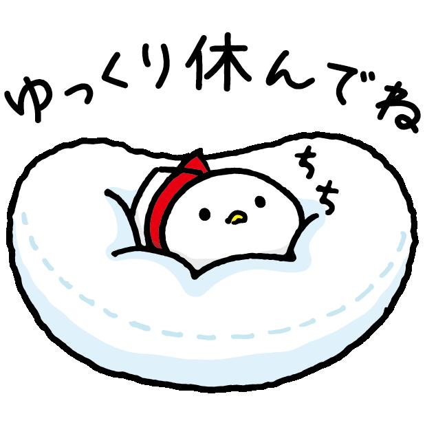 もい鳥 ~はじめてのステッカー~ messages sticker-2