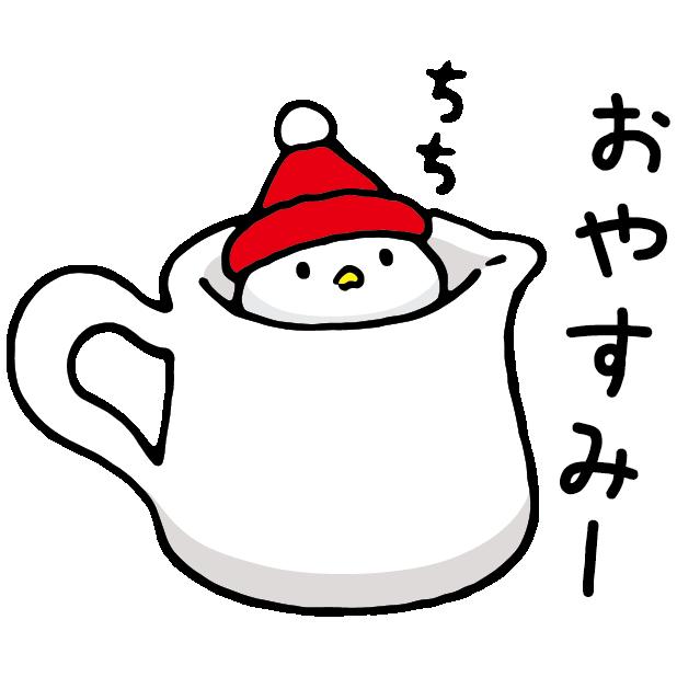 もい鳥 ~はじめてのステッカー~ messages sticker-1
