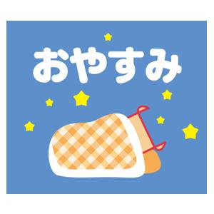 のっティ ステッカー messages sticker-6