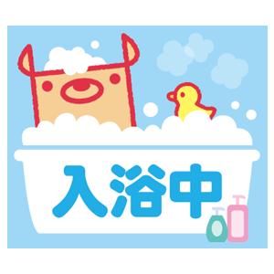 のっティ ステッカー messages sticker-10