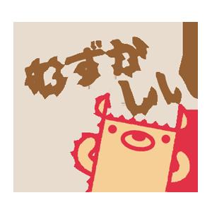 のっティ ステッカー messages sticker-2