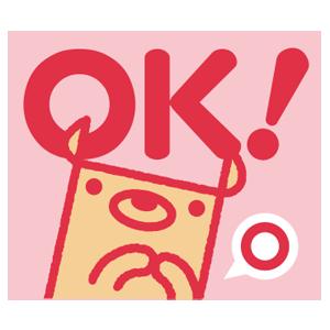 のっティ ステッカー messages sticker-4
