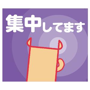 のっティ ステッカー messages sticker-3