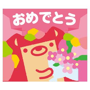 のっティ ステッカー messages sticker-7