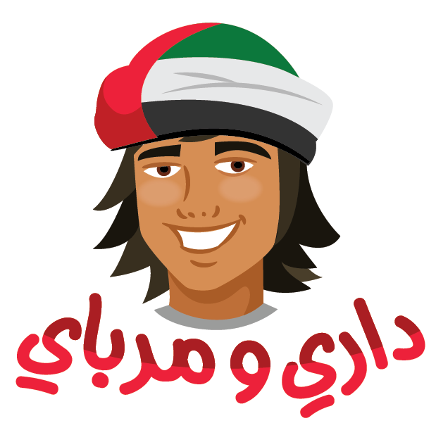 Al Yolla Stickers messages sticker-9