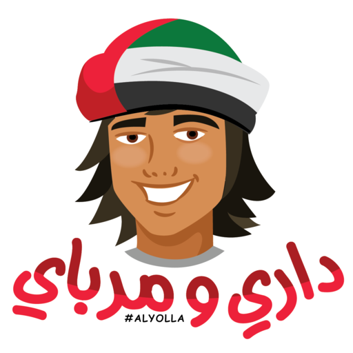 Al Yolla Stickers messages sticker-2