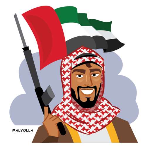Al Yolla Stickers messages sticker-1