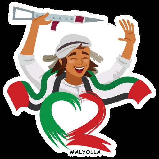 Al Yolla Stickers messages sticker-4