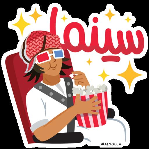 Al Yolla Stickers messages sticker-11