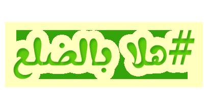 Iraqi Stickers messages sticker-3