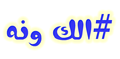Iraqi Stickers messages sticker-7
