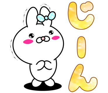 Blusher rabbit (free) messages sticker-8