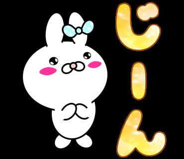 Blusher rabbit (free) messages sticker-8