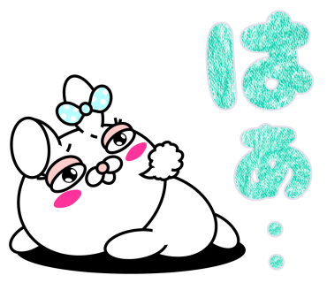 Blusher rabbit (free) messages sticker-7