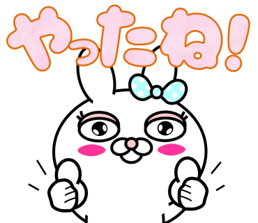 Blusher rabbit (free) messages sticker-0