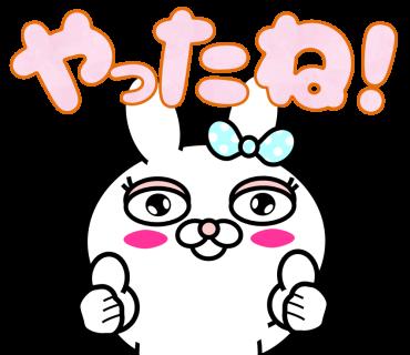 Blusher rabbit (free) messages sticker-0
