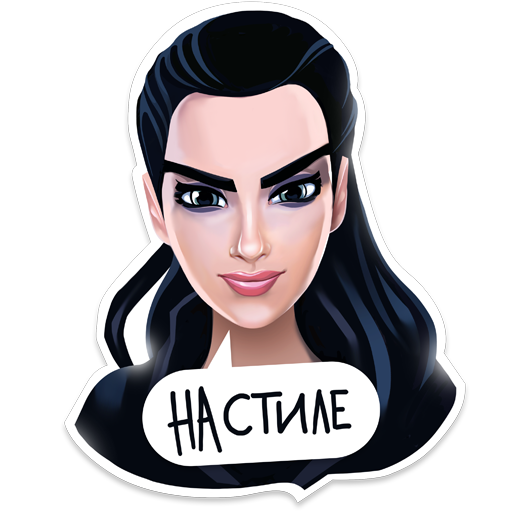 Темникова messages sticker-6