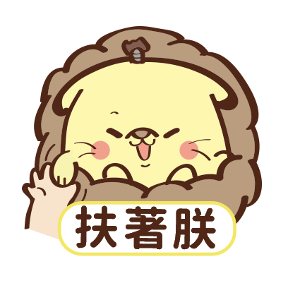 Furry Hedgehog dog YuanYuan(刺蝟狗-圓圓初登場) messages sticker-5
