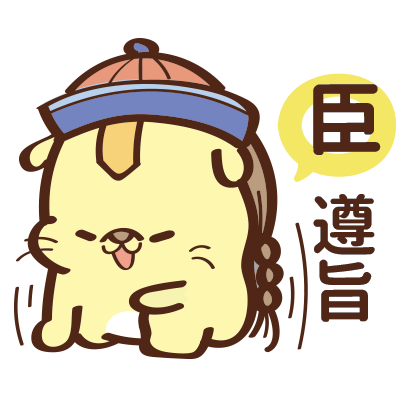 Furry Hedgehog dog YuanYuan(刺蝟狗-圓圓初登場) messages sticker-6