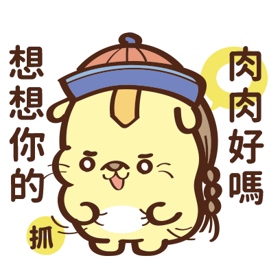 Furry Hedgehog dog YuanYuan(刺蝟狗-圓圓初登場) messages sticker-10