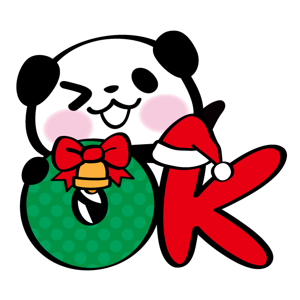 Pandaaa!!! Xmas Stickers for iMessage messages sticker-5