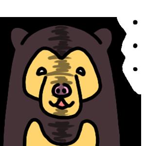 """Nationwide""""Kuma-chan""""dedicated sticker! messages sticker-2"""