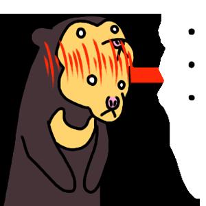 """Nationwide""""Kuma-chan""""dedicated sticker! messages sticker-7"""