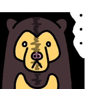 """Nationwide""""Kuma-chan""""dedicated sticker! messages sticker-1"""