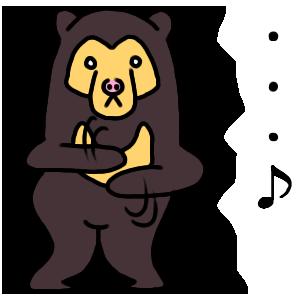 """Nationwide""""Kuma-chan""""dedicated sticker! messages sticker-10"""
