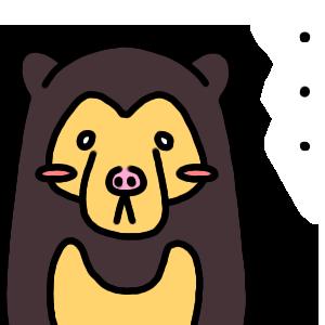 """Nationwide""""Kuma-chan""""dedicated sticker! messages sticker-6"""