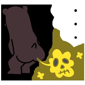 """Nationwide""""Kuma-chan""""dedicated sticker! messages sticker-4"""